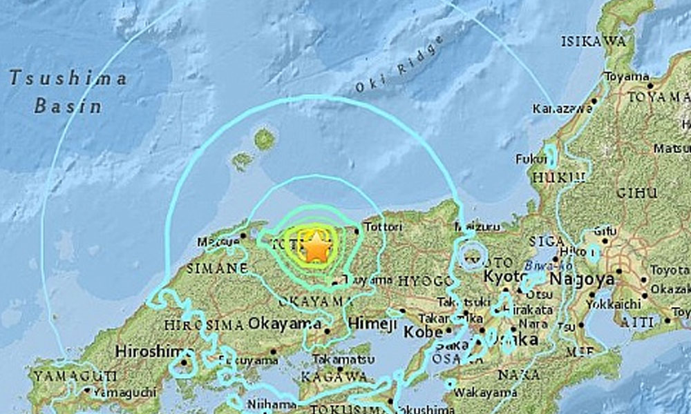 Terremoto de 6,6 sacude a Japón