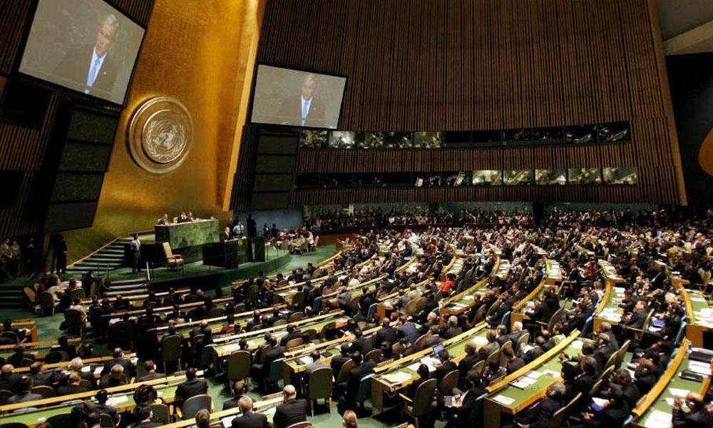 La Asamblea General de Naciones Unidas, en la sede de la organización ubicada en Nueva York. Foto archivo. //cdn.20m.es