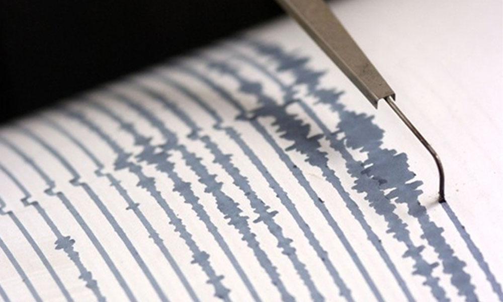 Sismo de magnitud 6 sacude el norte de Perú. Imagen ilustración. //cdn.com.do