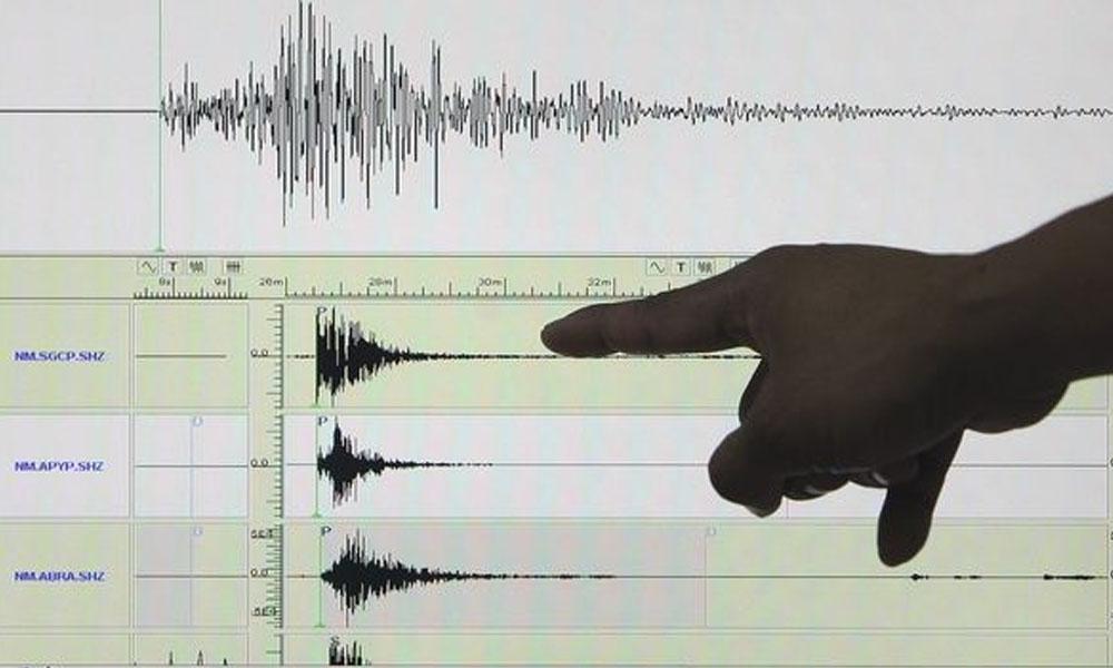 Imagen Ilustración. Un terremoto de 5,3 grados golpea el sudeste de Corea del Sur. //teinteresa.es